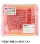 トップバリュ 豚肉ロース超うす切り(国産)130g(100gあたり(本体)258円)1パック