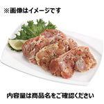 レモン香味焼きチキンステーキ用(原料肉:アメリカ産)(解凍)300g(100gあたり(本体)128円)