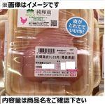 トップバリュ グリーンアイ 純輝鶏皮なしむね肉ハーフ(青森県産)1個 110g(100gあたり(本体)128円)1パック