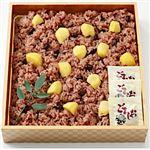 【予約】【12/29(水)~1/2(日)配送】迎春 国産栗の栗赤飯 1パック