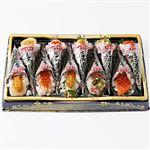 【予約】【12/29(水)~1/2(日)配送】海鮮末広手巻10本
