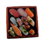 【11月22日~24日の配送】  ブラックフライデー限定 握り寿司盛合せ 2人前 1パック