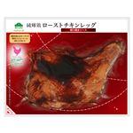 トップバリュ グリーンアイ 純輝鶏ローストチキンレッグ(照り焼きソース)240g 1パック