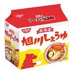 日清食品 日清のラーメン屋さん 旭川しょうゆ 5食パック