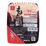 はくばく もち麦ごはん 無菌米飯 150g