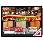日本ハム お酒と楽しむ3種のウィンナー 117g