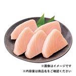 台湾産 めかじき(解凍)(1切 100g)1パック