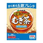 伊藤園 健康ブレンドむぎ茶 8.5g×20袋