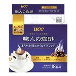 UCC上島珈琲 職人の珈琲 ドリップコーヒー まろやか味のマイルドブレンド 18P