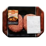 旨みあふれるチーズイン生ハンバーグ 2個 1パック