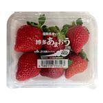 福岡県などの国内産 いちご(あまおう)150g入 1パック