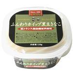 加藤産業 Kanpy カンピー ふんわりホイップ黒豆きなこ 110g