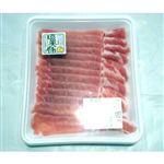 【売価変動有り】沖縄県産琉美豚ローススライス (100gあたり258円) 約200g