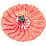 【売価変動有り】沖縄県産 琉美豚ローススライス 約150G入り100G当り278円