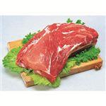 【売価変動あり】アメリカ産豚肉肩ロースかたまり 約500g入り 100g当たり(本体)95円