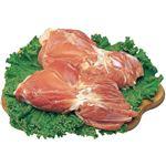 【売価変動あり】若鶏もも肉(解凍)ブラジル産などの国外産  約200g入り 100g当り(本体)88円
