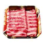 牛肩ロースすき焼き用(穀物肥育牛)1p(260g)オーストラリアなどの国外産