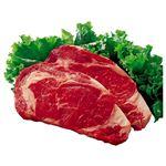【売価連動有り】牛肉ロースステーキ用(穀物肥育牛)約300G入り100g当り300円 オーストラリアなどの国外産