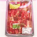 牛バラカルビ味付シーズニング大  約260g