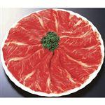 牛肉肩ロースすき焼き用(穀物肥育牛)1p(1kg)オーストラリアなどの国外産
