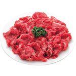 【売価変動有り】牛肉肩ロース切落し 約150G入り100G当り257円 オーストラリアなどの国外産