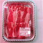 アメリカ産牛肉ばらカルビ焼肉用   300g