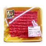 【売価変動有り】沖縄県産もとぶ牛ももスライス 約120G入り100G当り797円
