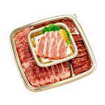 沖縄県産 もとぶ牛焼肉セット(3点)1p(400g)肉の日のみ販売