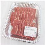 牛肉バラカルビ焼肉用 1p300g アメリカなどの国外産