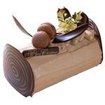【12/20(日)~12/25(金)配送限定】【A30】ロワジールホテル那覇  ブッシュ・ド・ノエル  約16cm×7cm×8cm