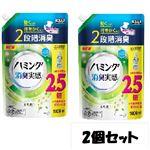 【2個セット】花王  ハミングファイン特大詰替 リフレッシュグリーン  1200ml×2個