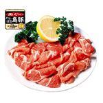 【売価変動有り】沖縄県産やんばるあぐー豚こま切れ  約200g入り  100gあたり(本体)258円
