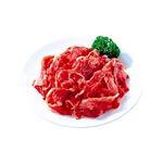 【売価変動あり】沖縄県産もとぶ牛こま切れ(加熱用) 約200g入り 100g当たり(本体)468円