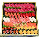 【3日前予約】寿司盛り合わせ 奈々(なな)60貫 ※わさび入り