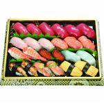 【3日前予約】鮮魚の握り鮨24貫 ※わさび抜き