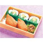 【3日前予約※10個以上から承り】法事用寿司セット
