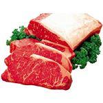 【売価変動あり】牛肉サーロインステーキ用(穀物肥育牛)オーストラリアなどの国外産 約200g入り 100g当り378円