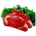 【売価変動あり】牛肉肩ロースステーキ味付け  オーストラリア産などの国外産 約300g入り  100g当り(本体)228円