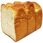 【14時(3便)以降お受け取り限定】ホテル食パン(1斤)