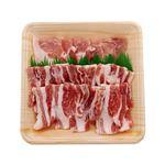 やんばるあぐー豚焼肉セット(ロース・バラ)1パック300gあたり