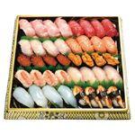 【3日前予約】魚屋自慢の握り鮨(本まぐろ入り)40貫 ※わさび抜き