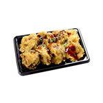 【14時以降のお届け】茄子肉挟み天ぷら 1パック