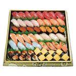 【寿司の日】【12時以降配送限定】魚屋自慢の握り鮨 48貫 ※わさび抜き