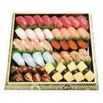 【寿司の日】【12時以降配送限定】魚屋自慢の握り鮨 40貫 ※わさび抜き
