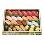 【寿司の日】【12時以降配送限定】魚屋自慢の握り鮨 24貫 ※わさび抜き
