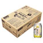【ケース販売】トップバリュベストプライス レモンサワー 350mlX24