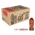 【ケース販売】トップバリュベストプライスラベルレス烏龍茶 525mlX24本