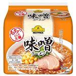 TV味噌ラーメン(5袋)96gx5袋