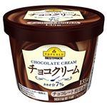 TVチョコクリーム 135g
