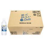 TVBP SODA 500mlX24本